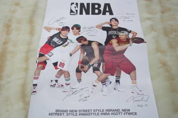 ★GOT7★「NBA」2016年春夏カタログ