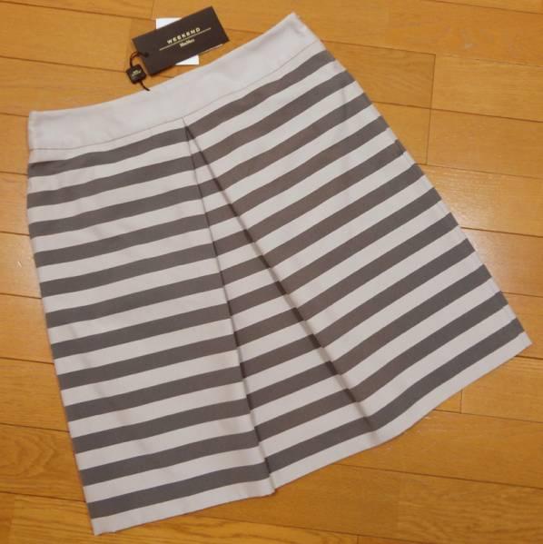 新品77%OFF マックスマーラ Max Mara デザインスカート グレー 40サイズ_画像1