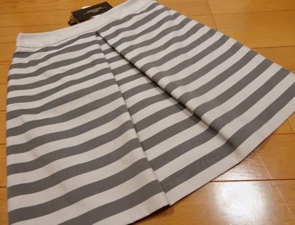 新品77%OFF マックスマーラ Max Mara デザインスカート グレー 40サイズ_画像2