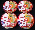 【麺】北海道限定マルちゃん 赤いきつね 北のきつねうどん