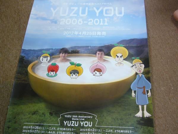B2大 ポスター YUZU YOU 2006 - 2011 ゆず