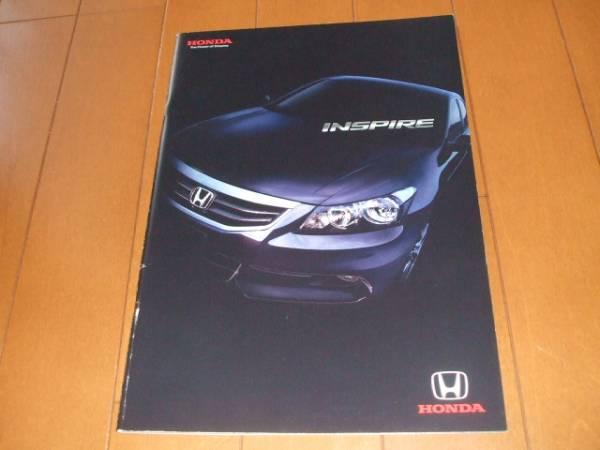 A3403 Catalog * Honda * Inspire 2010.8 Issue 40P