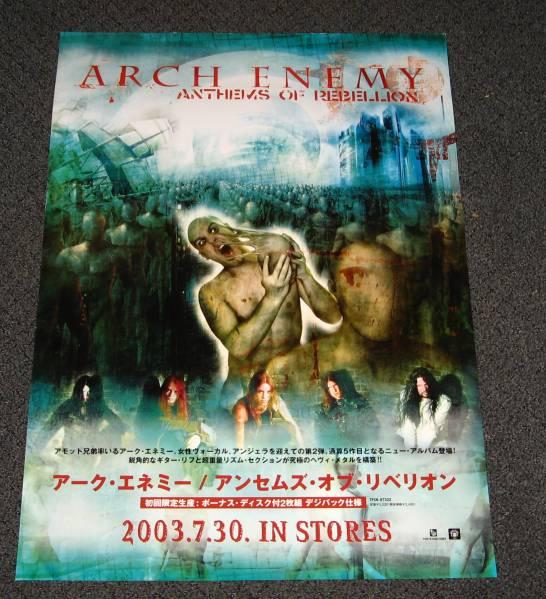 B-3 アーチ・エネミー アンセムズ・オブ・リベリオン ポスター