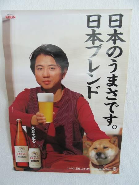 チェッカーズ藤井フミヤポスター2