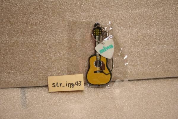 新品 miwa tour 2011 guitarissimo ギターストラップ ブルー グッズ