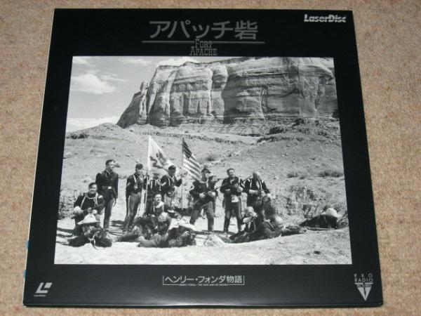 LD♪アパッチ砦/ヘンリーフォンダ物語♪RKO映画_画像1