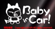 Baby in Car!* sticker (ff/ white ) baby in car .. character manner baby in car **