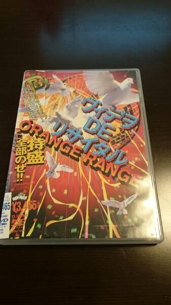 【DVD】オレンジレンジ ライブグッズの画像