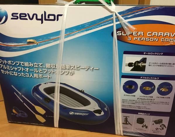 sevylarセビラー☆スーパーカラベル 3人乗り ゴムボート 新品_画像2