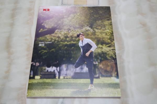 ★ヒョンビン★「K2」2016年春夏カタログ