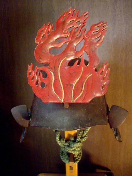 甲冑、鎧、兜、面頬、 ★江戸期の兜の「前立て」  火焔形_兜、兜立て台は、非売品です。