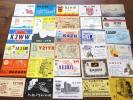 QSLカード30枚■ベリカード/ラジオ■ドイツ/スペイン/チェコ