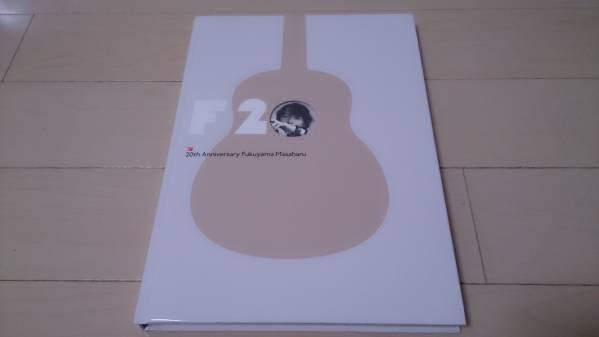 福山雅治 BROS.TOUR 2009 道標 パンフレット パンフ カード6枚付