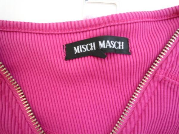 【お買い得!】 ★ ミッシュマッシュ / MISCH MASCH ★ ジップアップカットソー ピンク 「サイズ:38」 (RI02L008)_画像3