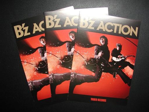 『B'z ACTION (CD販促)チラシ3枚』 / B'z Album Discography