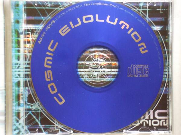 □V.A / COSMIC EVOLUTION□Psy・2,500円以上の落札で送料無料!!_画像3