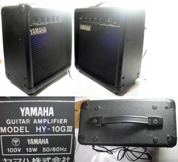 ●YAMAHA●GUITAR AMPLIFIER HY-10GⅢ ヤマハ