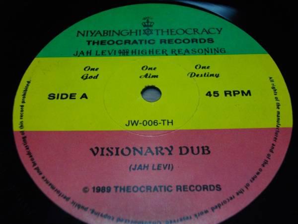 12inch org jah levi&higher reasonings [visionary dub] EX- reggae レゲエ vintage ビンテージ UK ルーツ roots jamaica ジャマイカ _画像1