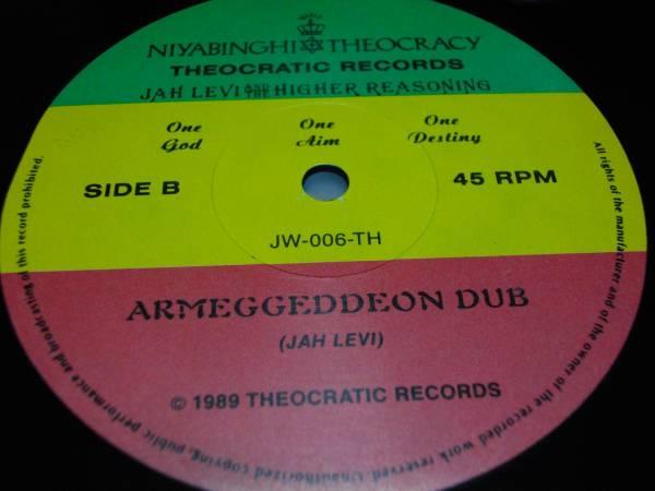 12inch org jah levi&higher reasonings [visionary dub] EX- reggae レゲエ vintage ビンテージ UK ルーツ roots jamaica ジャマイカ _画像2