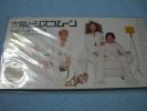 即決・新品CD!太陽とシスコムーン/宇宙でLa Ta Ta*8cmCD
