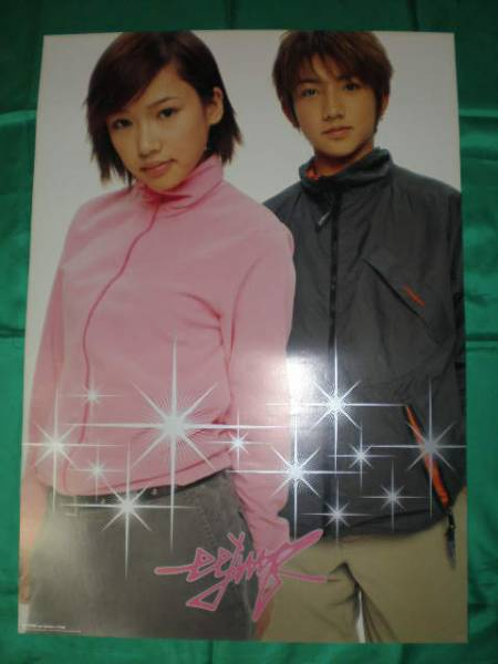 EE JUMP イーイージャンプ B2サイズポスター