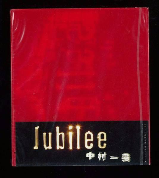 ◆未開封◆中村一義◆ジュビリー◆Jubilee◆威風堂々◆