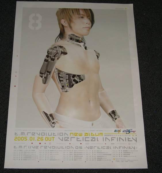 B-3 T.M.Revolution / vertical infinity 宣伝ポスター ライブグッズの画像