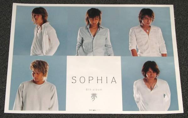 B-5 SOPHIA / 夢 B3 告知ポスター