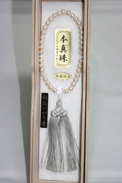 【佐藤仏】本真珠 水晶  銀花かがり房仕立て 正絹房_画像3