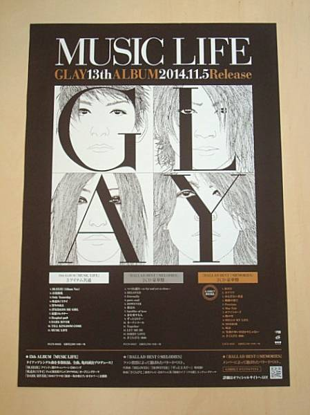 GLAY / 『MUSIC LIFE』 ポスター未使用