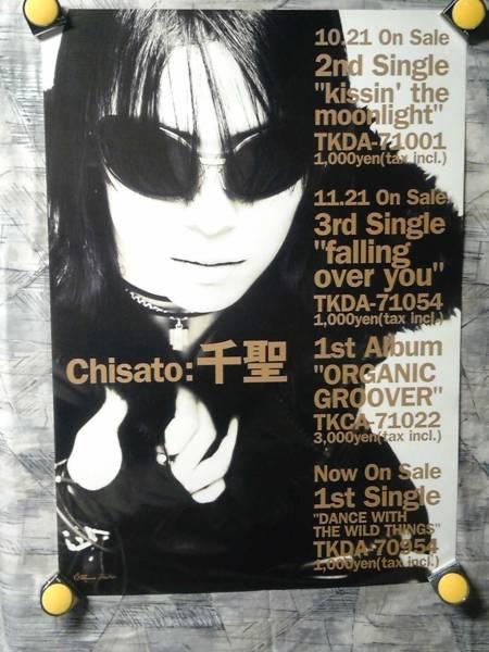 p5【ポスター/B-2】千聖-PENICILLIN/'96-ORGANIC GROOVER