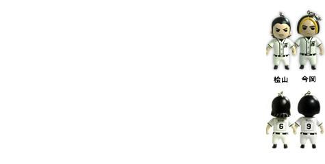 ☆ROOKIES☆ルーキーズ☆限定フィギュア ばら売り 即決!!!_画像1