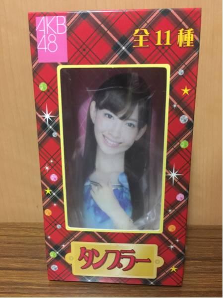 AKB48 タンブラー 小嶋 陽菜 ライブ・総選挙グッズの画像