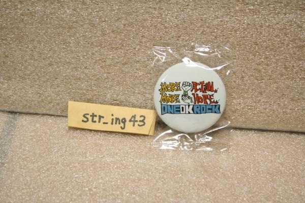 新品 タワレコ限定 MORE ACTION MORE HOPE ONE OK ROCK 缶バッジ