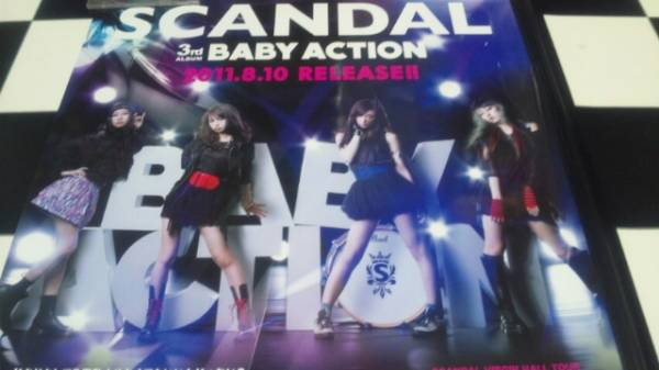 新品 SCANDAL BABY ACTION ポスター