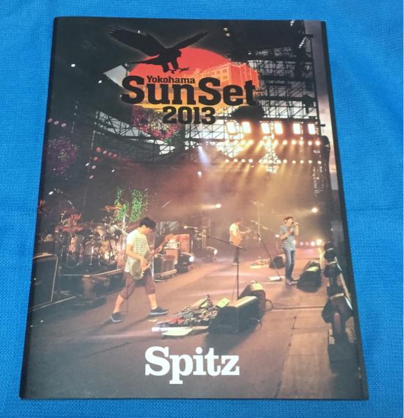 スピッツ 横浜サンセット 2013 パンフレット Spitz