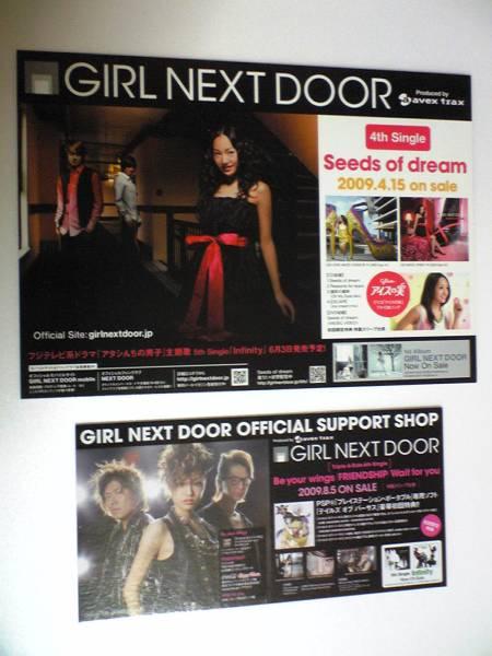 送料込 GIRL NEXT DOOR 非売品告知ポップ2個セット ガルネク