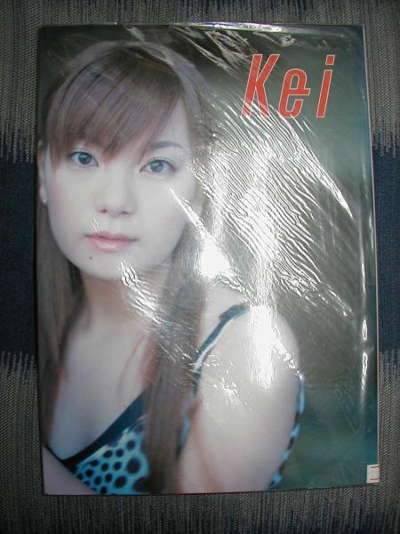 ☆保田圭写真集 Kei 2002年初版_画像1