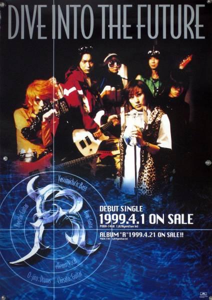 R KIYOSHI 山本恭司 千聖 O-JIRO B2ポスター (1M04002)