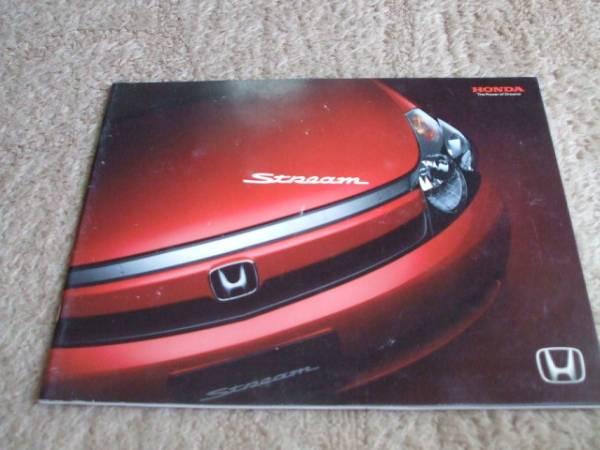 5883 catalog * Honda * stream December 2003 issue 34P