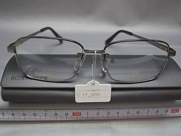 211□-4/メガネ めがね 日本製 ロウデンストック