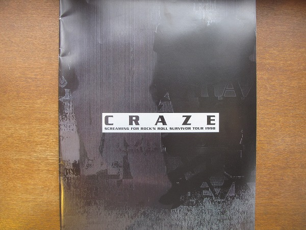 ツアーパンフ●CRAZE SCREAMING FOR ROCK'N ROLL SURVIVOR 1998