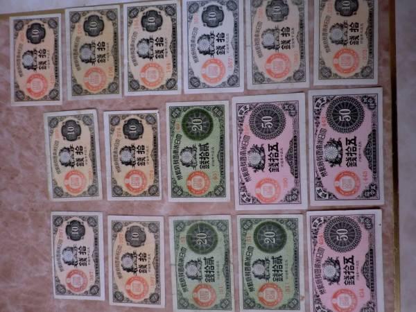 ★ 大正小額紙幣10銭・20銭・50銭 3種16枚セット ★ No.120_画像1