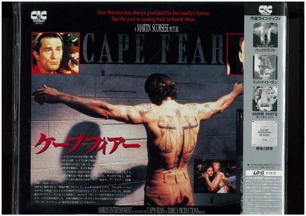 ★新品LD★ケープ・フィアー★Cape Fear★ロバート・デ・ニーロ_画像2