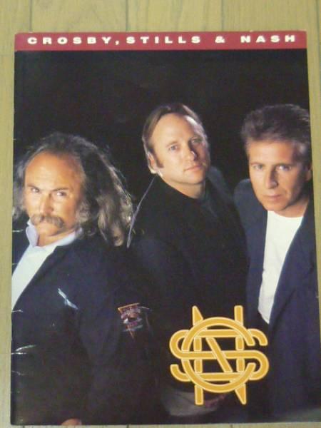 C,S&N 1990/ヴィンテージツアーパンフ-クロスビー、スティルス&ナッシュ