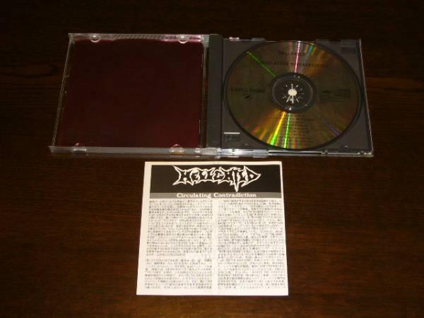 国内盤 帯付 HELLCHILD / Circulating Contradiction 1997年盤 東京出身デスメタルバンド