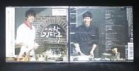 韓国ドラマ 製パン王キム・タックOST(2CD、日本盤、未開封品)