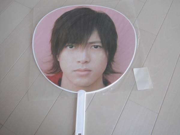 山下智久NEWS pacificコンサート2007~2008うちわ