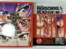 学園黙示録 HIGH SCHOOL OF THE DEAD SECRET BOX