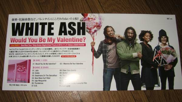【ミニポスターF11】 WHITE ASH/Would You Be My Valentine?